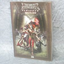 UNDEAD KNIGHTS Official Complete Game Guide Japan PSP Book EB495*