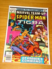 MARVEL TEAM UP #67 COMIC NEAR MINT CONDITION SPIDERMAN MARCH 1978