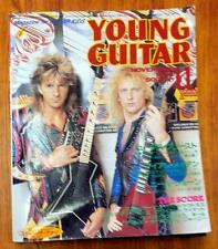 YOUNG GUITAR 1986 LOUDNESS Quiet Riot JOURNEY KEEL JAPAN BAND SCORE TAB