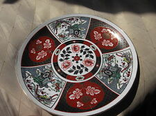 BOLD DESIGN GILDED CHINA ORIENTAL DISPLAY PLATE FLORAL & CARAVAN PANELS 7.5""