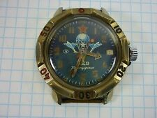 Vostok  Komandirskie MILITARY VDV Russian Men's Watch