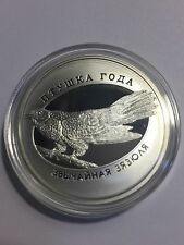 """Belarus 2014 """"Bird of the Year Series"""" The Common Cuckoo PROOF Silver 925"""