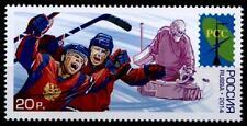Eishockey, jubelnde russische Eishockeyspieler, Torwart mit Puck.1W.Rußland 2014