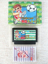 Kunio-kun Nekketsu Soccer League (World Cup 2) Nintendo Famicom Complete in Box!
