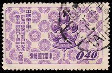 """CHINA TAIWAN 1165 - World Boy Scout Jamboree """"Scout Badge"""" (pa52550)"""