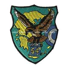 Patch B32 Hellenic Army Air Component – 54th Squadron