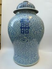 Mid 19th C Large Chinese Blue & White Porcelain Temple Jar   Marked Chengwa