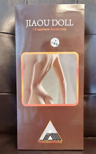 Female Seamless Body in Suntan Large Bust Size 1/6 Scale Figure 231JD02