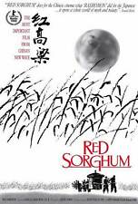 RED SORGHUM Movie POSTER 27x40 Gong Li Jiang Wen Ji Cun Hua
