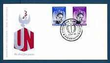 REPUBLIC OFSURINAME - 1962 - BUSTA - FDC Anniversario morte di Dag Hammarskjold