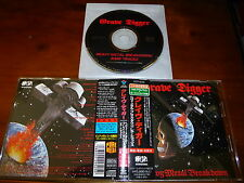 Grave Digger / Heavy Metal Breakdown+ Rare Tracks JAPAN ONLY VICP-8129 B1
