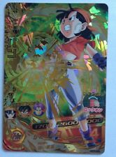 Dragon Ball Heroes GM HG1-49 UR Pan