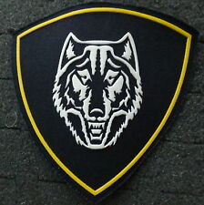 Russian  INTERIOR TROOPS WOLF patch  #164