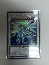 VP15-JP003 Japanese Divine Spark Dragon Stardust Sifr Secret Rare