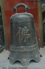 "24"" Rare Old China Buddhism Temple Pure Bronze clock handleless cup bell Statue"