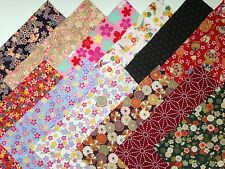 lot de 12 coupons japonais pour patchwork 24x15