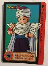 Dragon Ball Z Carddass Hondan PART 18 - 80