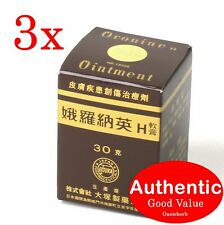 3X Oronine H Ointment (30g) for skin from Japan 娥羅納英H軟膏-中 (New!)