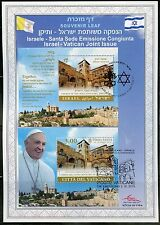 ISRAEL 2015 JOINT ISSUE WITH VATICAN CITY SOUVENIR LEAF FIRST DAY CANCELED