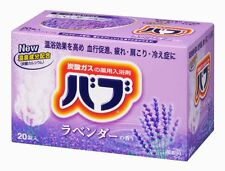 KAO BABU Japanese ONSEN HOT Spring Bath Salt Salts Tablet SERIES Box from JAPAN