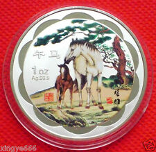 Lovely  Chinese Lunar Zodiac Colored Silver Coin - Year of the Horse