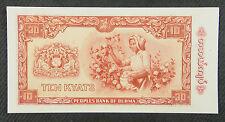 Myanmar Burma 10 Kyats Paper Money 1965