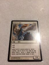 Korean Restoration Angel Nm Mtg