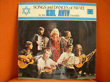 VINYL 33T – KOL AVIV ENSEMBLE : SONGS & DANCES OF ISRAEL – FOLK KLEZMER - 60'S