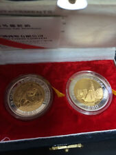 New listing 1990 China First Bi-Medal (Gold&Silver) Panda Proof Set, Only 2000 Sets Minted