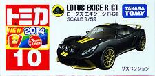 Tomy Tomica 10 LOTUS EXIGE R-GT 467458