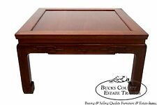 George Zee & Co Vintage Chinese Rosewood Square Coffee Table (B)