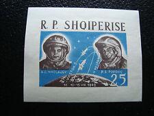 ALBANIE - timbre yvert et tellier bloc n° 6G n** (non dentele)(Z13)stamp albania