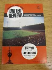 06/04/1968 Manchester United v Liverpool [With Token 30] (very neat team changes