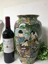 "Beautiful Colourful Vintage 12.5"" Geisha & Floral Hand Painted Large Gold Vase"