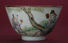 CHINESE PORCELAIN BOWL REPUBLIC ?  - FRENCH FLEA MARKET FIND