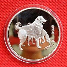 2006 Chinese Lunar Zodiac Year of the Dog Silver Coin Souvenir Token