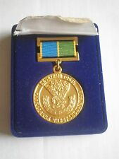 Mineral Water medal Russia Kavkaz Caucasus,Russian Federation badge in box