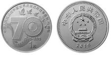 China 1 Yuan Coin, 2015,UNC Chinese Victory Anti-Japanese Second World War 70th