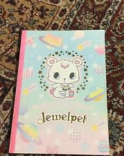 Sanrio Jewelpet teddy full color 24 sheet journal notebook. 7 by 10 inches New