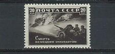 Russia 1942 Sc# 867 World War II Anti tank Artillery WWII MNH