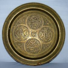 VINTAGE MIDDLE EASTERN TRAY PLATTER SERVING PLATE