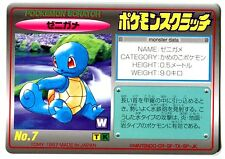 PROMO POKEMON JAPANESE TOMY CARD (1997) N°   7 SQUIRTLE CARAPUCE