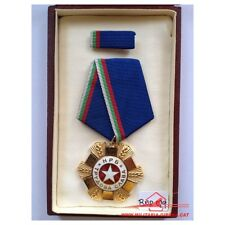 SOVIET MEDAL USSR BULGARIAN ORDER OF LABOR GLORY 1st CLASS with ribbon bar & BOX