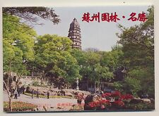 Lot 10 Vintage Chinese Postcards Suzhou Garden Tiger Hill Master Of Nets Garden