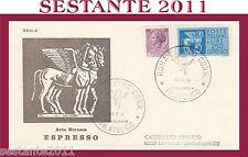 ITALIA FDC RODIA ARTE ETRUSCA ESPRESSO 1974 ANNULLO ROMA G533