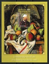 CENTRAL AFRICA 2016 110th MEMORIAL ANNIVERSARY  OF PAUL CEZANNE S/SHEET MINT NH