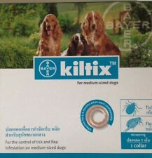 Kiltix Dog Collar size M Tick Flea neckless 5 months control Medium Bayer