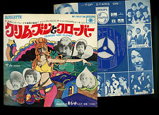 """TOMMY JAMES AND THE SHONDELLS 7"""" PS Japan CRIMSON AND CLOVER"""