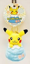 Pokemon Center Original Plush Doll Mascot Chain Mt. Fuji Pikachu DL-J-183619