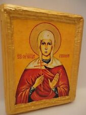 Saint Galina Galine Agia Galini Galena Eastern Orthodox Icon Art on Real Wood